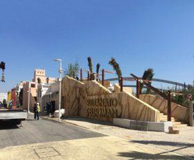 Padiglione espositivo dello stato dell'Oman